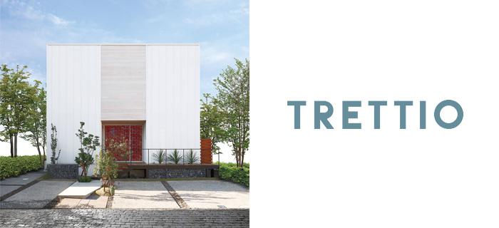 TRETTIO トレッティオ 規格型建物